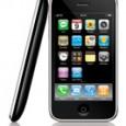 Gegenüber dem Magazin teltarif äußerte sich T-Mobile-Pressesprecher Dirk Wende zu den Gerüchten das iPhone würde in kürze auch bei anderen Mobilfununternehmen angeboten. Demnach wird sich an der exklusiven Vermarktung des […]
